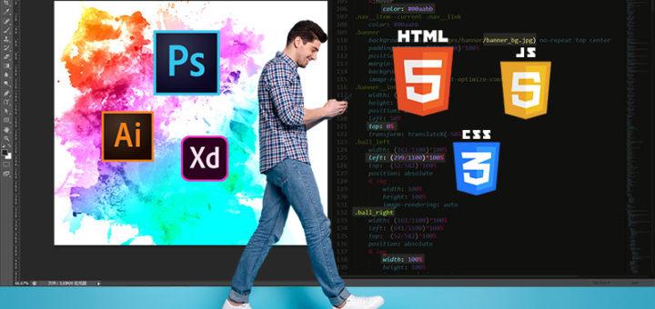 動畫互動網頁程式入門 (HTML/CSS/JS)