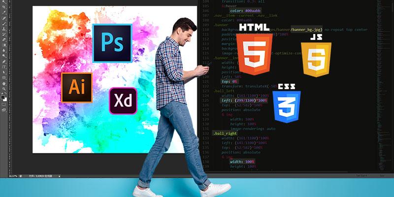 動畫互動網頁程式入門 (HTML/CSS/JS) hahow