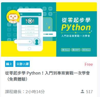 yotta 從零起步學 Python!入門到專案實戰一次學會