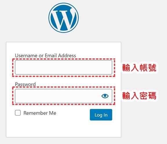 wordpress登入