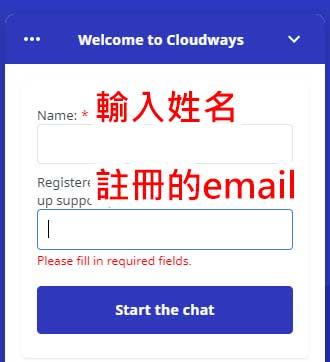 cloudways chat