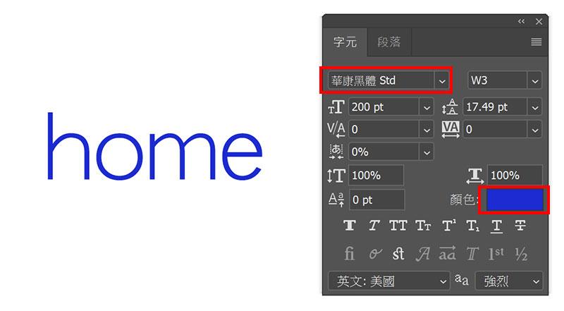 Font Awesome / Photoshop 教學