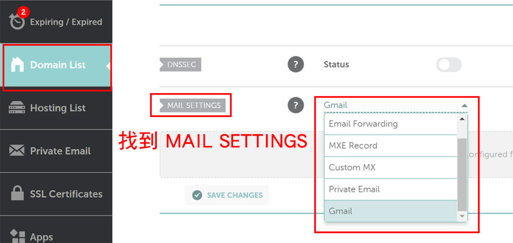 namecheap 設定 gmail