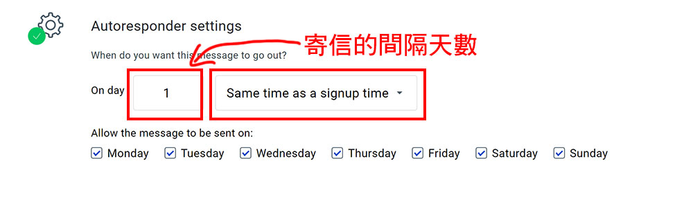 Same time as a signup time
