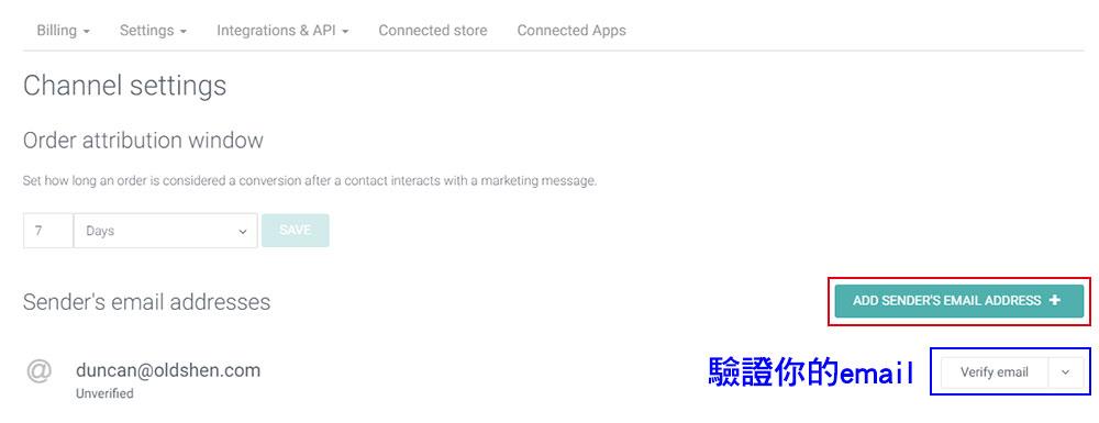 創建 Email or 簡訊行銷活動