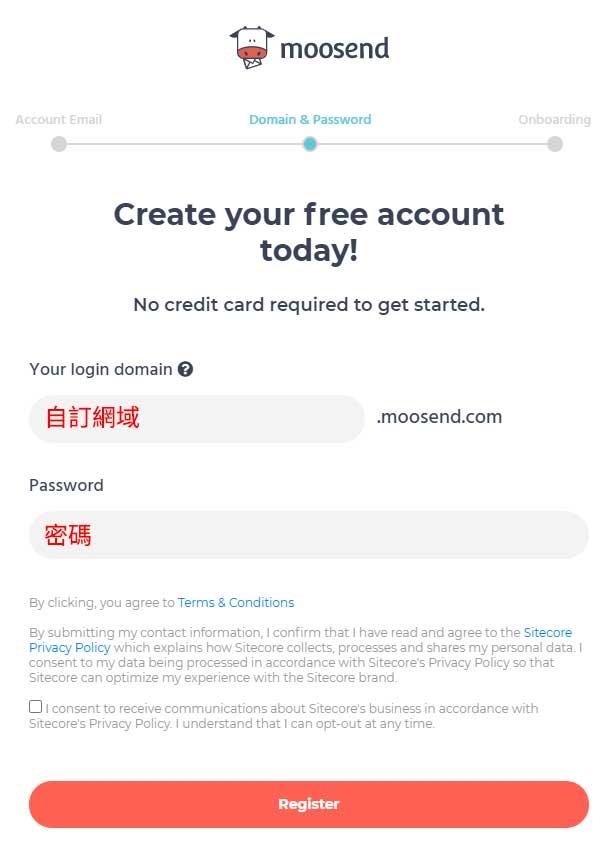 註冊moosend