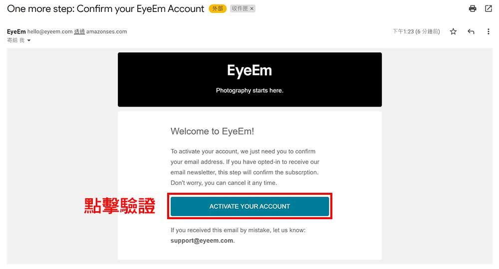 EyeEm註冊