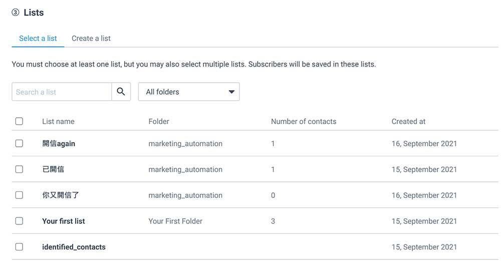 sendinblue製作表單吸引潛在客戶