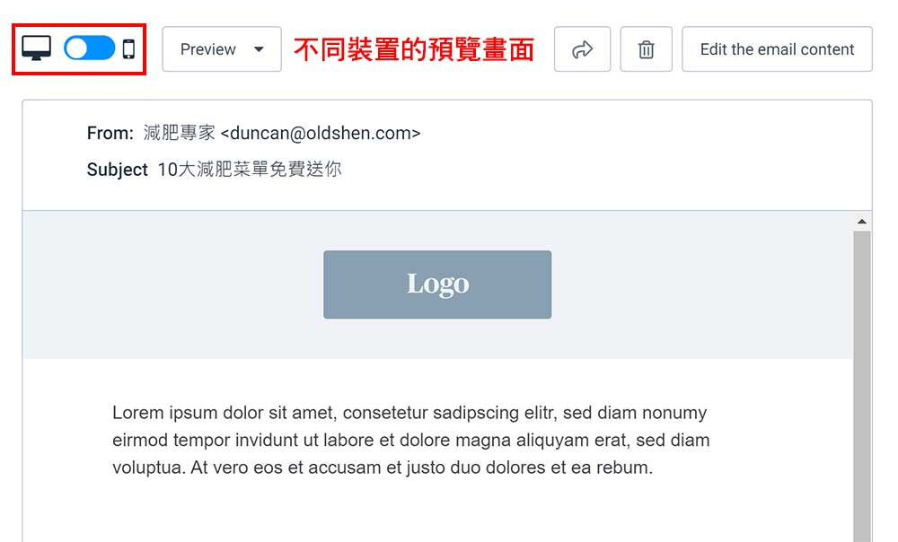 sendinblue創建 email 郵件活動