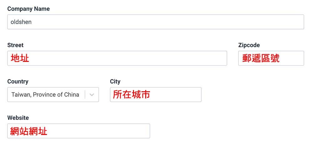 sendinblue註冊流程