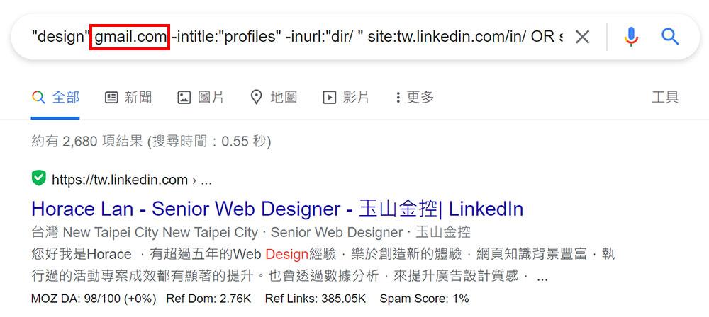 如何用 Google 開發潛在客戶