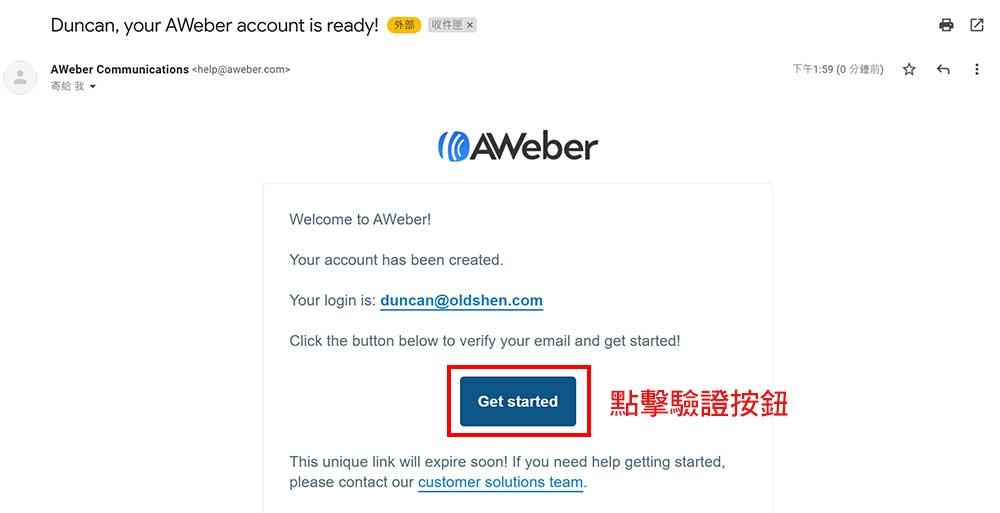 Aweber 註冊流程